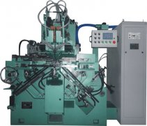 Industrial chain welding machine
